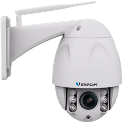 C8833WIP(х4) VStarcam поворотная уличная камера IP 2MP - фото 1897