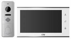 CTV-DP4705AHD комплект видеодомофона - фото 1911