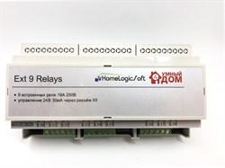 Дополнительный релейный блок на 9 реле 230В 16А EasyHomePLC 9 Relay - фото 2033