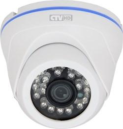 CTV-HDD362A SE купольная видеокамера AHD 2 MP (3.6 мм) - фото 2201