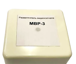 UDG/MVR-3 (МВР-3) Модуль видеоразветвителя - фото 2277