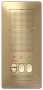 SE BLNDA000014 устройство переговорное