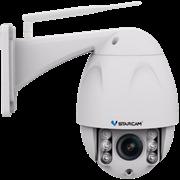 C8833WIP(х4) VStarcam поворотная уличная камера IP 2MP
