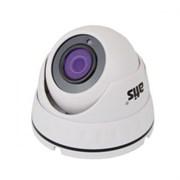 ANVD-2MIRP-20W/2.8A Pro купольная антивандальная камера IP 2 MP (2.8 мм) с микрофоном