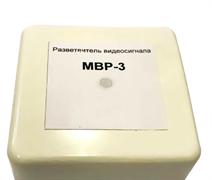 UDG/MVR-3 (МВР-3) Модуль видеоразветвителя
