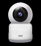 CTV-HomeCam Поворотная Wi-Fi камера IP 2 MP